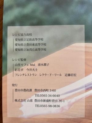 IMG-9541
